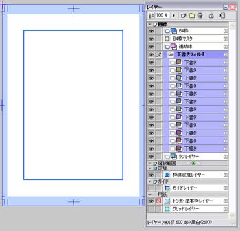 kihon-page.jpg