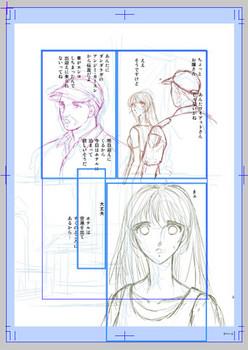 wakusen-jougi02.jpg